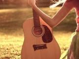 沈阳找吉他老师谈谈学吉他