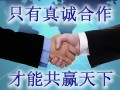 公司注册 注销变更 财务代理 社保代理 资质代办