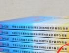青春纪念册专业定制同学周年聚会照片书相册设计制作