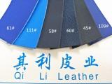 厂家直销PU革蓝色荔枝纹PU皮革面1.2mmPU皮革