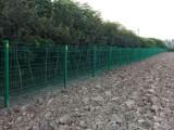双边丝护栏网,养殖护栏网,圈地护栏网,便宜护栏网,农场护栏网
