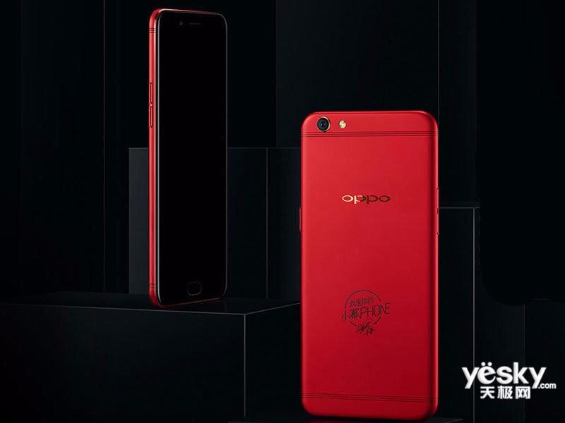 南通OPPOR11手机分期付款红色多少钱