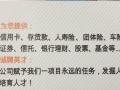 中国平安少儿成长快乐卡