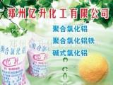优质聚丙烯酰胺供应厂家pam净水絮凝剂