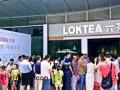 loktea六茶加盟热线是多少 loktea六茶加盟费多少钱