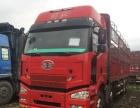 (奉发汽贸)解放J6半挂车、货车、自卸车急售(可分期付款)