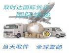 杭州国际快递寄往印度专线,联邦国际快递怎样