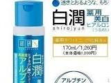 肌研熊果素美白水美白化妆水 含VC诱导体170ML