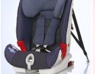 沈阳原装进口品牌儿童安全座椅带ISOFIX接口,自提送大礼