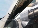 遮阳挡200X70双面银太阳前挡太阳挡汽车防晒隔热遮阳板定制