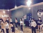 西宁Top.1街舞 爵士舞培训 舞蹈培训中心