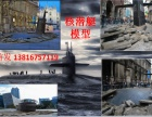 潜艇模型提供 潜艇模型图纸出租