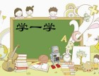上海松江学一学XUEYIXUE学堂教你写好作文的七大方法