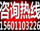 北京工商注册,专业资质代办,免费地址注册,公司执照变更
