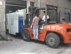 东莞轩伟承接工厂搬迁 机器移位 货柜装卸 设备吊装