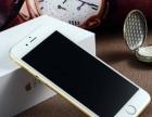 分期付款苹果iPhone6全国货到付款首付1500元取机