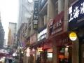 株洲书城与汉华中间临街商铺 42.31平米