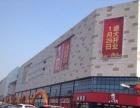 浑南奥体中心 白塔上亿广场商场产权商铺