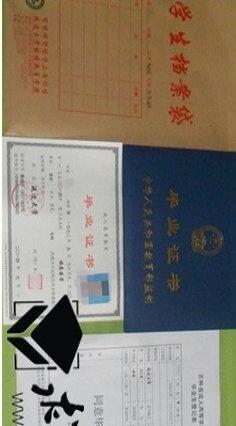 成人高考,网络教育,延边大学正规函授站