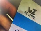 姜堰王子健身卡12个月(两张卡)