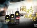 石墨烯加盟 施摩奇代理 石墨烯润滑油添加剂招商
