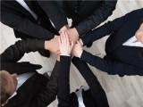 汉阳企业注册条件 注册个体户 注册个体营业执照