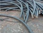 海沧收旧电缆,厦门收购废旧电线电缆价格