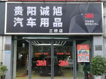 贵阳360全景定制