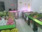(淘亿铺)石峰区二医院附近水果店转让(可空转)