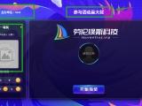 苏州小程序互动游戏开发有名企业公司