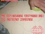 泰国榴莲酥制作方法 培训学习就去郑州翰香原