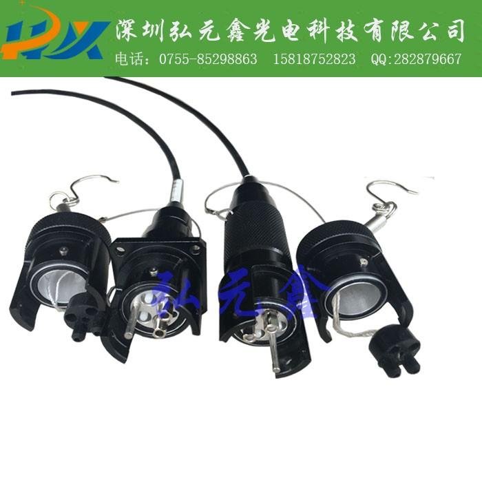 弘元鑫厂家直销4芯野战光缆组件/4芯野战光缆转接头