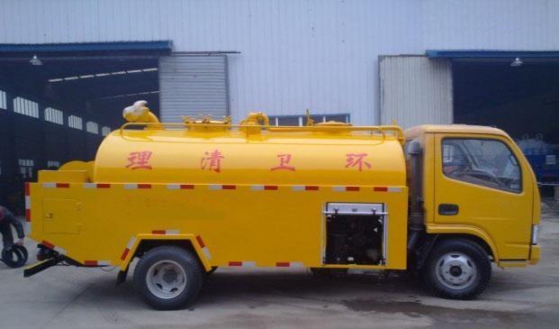 海淀疏通马桶化粪池清掏下水道清洗上下水维修