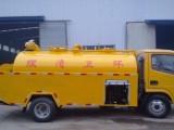 西城化粪池清理 下水管道清洗24小时全城服务