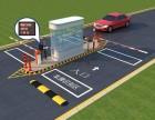 承接智能停车场收费管理 安防监控 网络布线 门禁道闸 指纹锁
