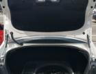 雪铁龙 世嘉三厢 2013款 1.6 手动 品享型-超高性价比