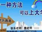 广西民族大学2015年成人高考 现场确认流程