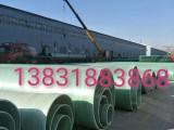 天津玻璃钢管道生产厂家