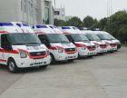 成都120救护车私人救护车出租