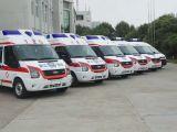 上海救護車出租轉運跨省救護車出租長途救護車出租8元一公里