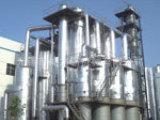 硫酸铵蒸发结晶器