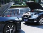 桂林道路紧急救援电话 拖车维修 搭电换胎 脱困牵引