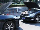 巴彦淖尔道路救援电话拖车维修 搭电换胎 送油 高速救援电话