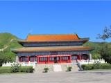北京天寿陵园和北京九公山长城纪念林哪个陵园更好