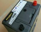 深圳Q8、S95启停汽车蓄电池专业上门更换安装救援