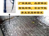 厂家直销碳纤维电地暖工程安装 地暖专用发热线