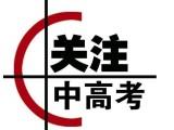 郑州中小学辅导 郑州家教一对一 郑州中高考 艺术生文化课
