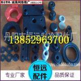 空调橡胶件/制冷空调橡胶配件加工