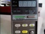 河南原装正品DTV4896R台达温度控制器