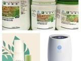 青岛安利公司产品纽崔莱钙镁片免费送货